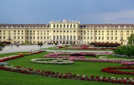 וינה – בירת אוסטריה   סקירה מקיפה
